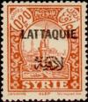 Colnect-822-723-Stamps-of-Syria-overloaded.jpg