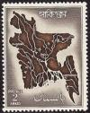 Colnect-850-726-Map-of-East-Pakistan.jpg