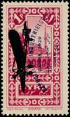 Colnect-884-848-Exhibition-s-bilingual-overprint-on-previous-Airmail-stamp.jpg