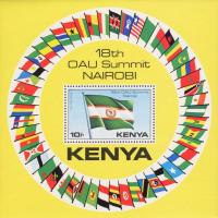 Colnect-2466-028-18th-OAU-Summit-Nairobi.jpg