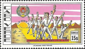 Colnect-1124-669-1st-Anniversary-of-Independence-of-Cape-Verde.jpg