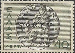 Colnect-1692-362-Italian-occupation-1941-issue.jpg