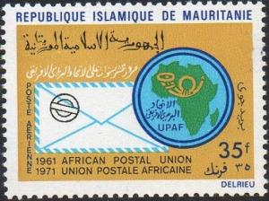 Colnect-3568-052-10-years-of-African-Postal-Union.jpg