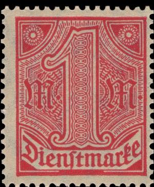Colnect-4957-186-Official-Stamp.jpg