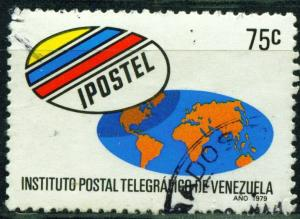 Colnect-515-272-1st-Anniversary-of-the-postal-company-IPOSTEL.jpg