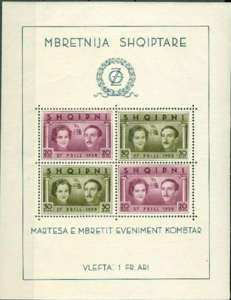 Colnect-1368-336-%E2%80%ADWedding-of-King-Zog-and-Countess-Geraldine-Apponyi.jpg