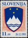 Colnect-3930-029-National-Arms-of-the-Republic-of-Slovenia.jpg
