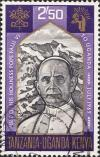 Colnect-2185-402-Visit-of-Pope-Paul-VI-to-Uganda.jpg