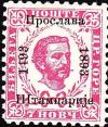 Colnect-3171-163-400-year-printing-in-Montenegro.jpg