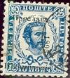 Colnect-3171-164-400-year-printing-in-Montenegro.jpg