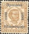 Colnect-3171-165-400-year-printing-in-Montenegro.jpg