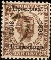 Colnect-3171-166-400-year-printing-in-Montenegro.jpg