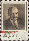 Colnect-4540-710-Lenin-by-photo-M-Nappelbaum-1918.jpg