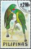 Colnect-874-819-Mountain-Raquet-tailed-Parrot-Prioniturus-flavicans-montanu.jpg