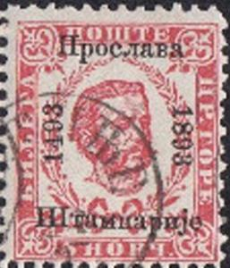 Colnect-3908-735-400-year-printing-in-Montenegro.jpg