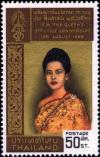 Colnect-2236-303-Queen-Sirikit.jpg