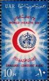 Colnect-1311-909-WHO-Day---Red-Crescent-WHO-Emblem.jpg