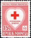 Colnect-2217-852-Red-Cross-Fund.jpg