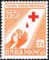 Colnect-2217-856-Red-Cross-Fund.jpg