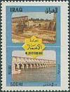 Colnect-2554-165-Bridge-over-the-Tigris-river-before-and-after-reconstructio.jpg