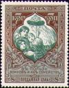 Colnect-3771-322-Mother-Russia-saves-orphans.jpg
