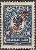 Colnect-3752-128-Russian-eagle.jpg