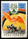 Colnect-1594-759-Ploughing-farmer-sign-of-the-World-Refugee-Year.jpg