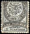 Colnect-417-420-Postal-Stamp-with-Crescent.jpg