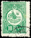 Colnect-417-485-Internal-post-stamp---Tughra-of-Mehmed-V.jpg