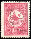 Colnect-417-486-Internal-post-stamp---Tughra-of-Mehmed-V.jpg