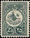 Colnect-417-489-Internal-post-stamp---Tughra-of-Mehmed-V.jpg
