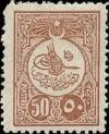 Colnect-417-490-Internal-post-stamp---Tughra-of-Mehmed-V.jpg
