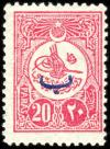 Colnect-417-491-External-post-stamp---Tughra-of-Mehmed-V.jpg