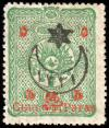 Colnect-417-527-overprint-on-surcharged-stamps-of-1897.jpg