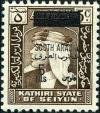 Colnect-4421-925-Sultan-Hussein-surch-SOUTH-ARABIA-in-English-and-Arabic.jpg