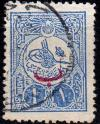 Colnect-611-487-External-post-stamp---Tughra-of-Mehmed-V.jpg