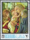 Colnect-979-587-Madonna-and-Child-with-Saint-John--by-Sandro-Botticelli-144.jpg