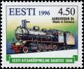 Colnect-4827-064-Class-Sk-Steam-Locomotive.jpg