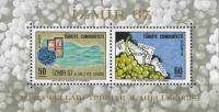 Colnect-734-401-2nd-National-Izmir-Stamp-Exhibition-Souvenir-Sheet.jpg