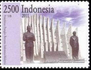 Colnect-905-589-Indonesia-s-Proclamation-Monument.jpg