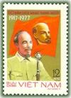 Colnect-1626-958-Under-the-banner-of-Lenin.jpg