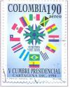 Colnect-2498-463-Emblems-Flags-of-the-countries-of-the-Rio-Group.jpg