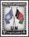 Colnect-3932-200-Flags-of-the-UN-and-Afghanistan.jpg