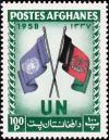 Colnect-3932-203-Flags-of-the-UN-and-Afghanistan.jpg