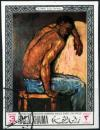 Colnect-4161-739-Scipio-The-Negro--by-Cezanne.jpg