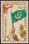 Colnect-583-187--The-proclamation-of-the-Islamic-Republic-of-Mauritania.jpg