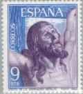 Colnect-175-498-Christ-of-the-Expiration-Sevilla.jpg