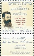 Colnect-2662-842-100-years-of-the-death-of-Theodor-Herzl.jpg