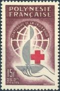 Colnect-3216-661-Anniversary-logo-of-the-Red-Cross-in-front-of-a-globe.jpg
