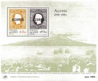 Colnect-1361-068-Evocation-of-the-1st-issue-of-the-Azores.jpg